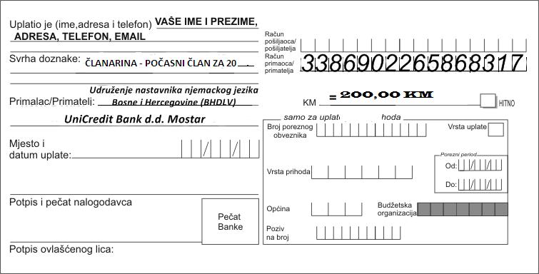 uplatnica-200KM